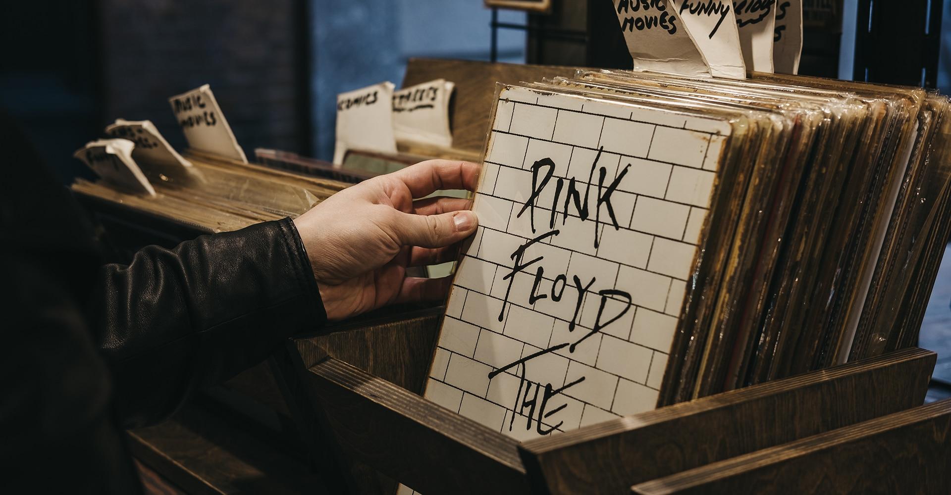 Screening – Pink Floyd: The Wall